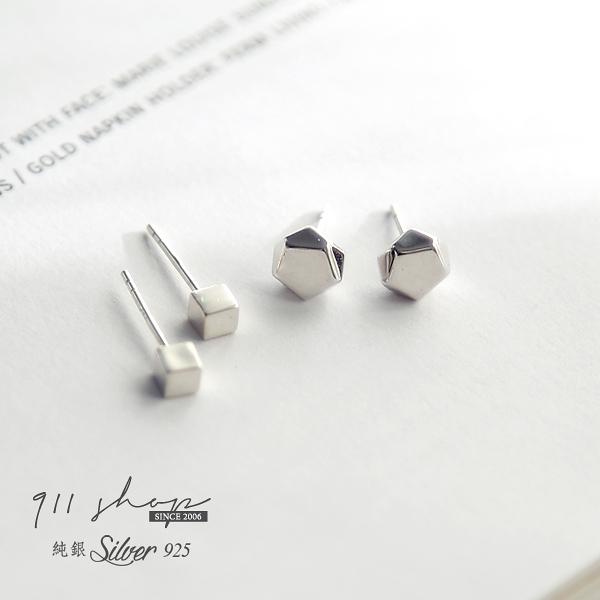 Hoax.925純銀立體方塊/六角形穿針式耳環【s344】911 SHOP