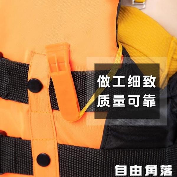 江淼大人救生衣大浮力船用專業釣魚便攜裝備浮力背心水上求生兒童 自由角落