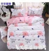 被套全棉純棉1.8m被套1.5米床單人被罩床上用品ins風igo  艾家生活館
