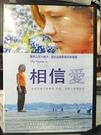 挖寶二手片-P17-198-正版DVD-電影【相信愛】-國際兒童治療專家南茜湯瑪士現身說法(直購價)
