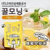 韓國 KOHYANG 蜂蜜早安茶 180g 蜂蜜茶 蜂蜜水 蜂蜜 蜂蜜茶粉 沖泡飲品 沖泡 韓國飲品