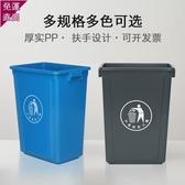 戶外垃圾桶 無蓋長方形大垃圾桶大號家用廚房戶外分類商用垃圾箱【快速出貨】