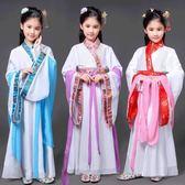 新款六一兒童節古裝仙女服古代唐裝漢服少兒演出服古箏表演服裝女 baby嚴選