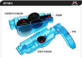自行車洗鍊器山地車公路車鍊條清洗工具刷子保養用品套裝☌zakka