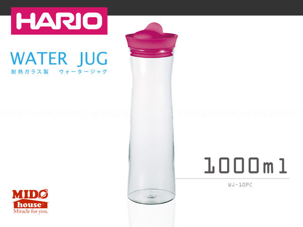 《Mstore》日本HARIO 曲線冷水壺 1000ml WJ-10R 紅 白