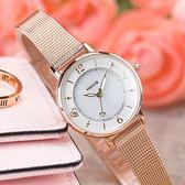【人文行旅】New Wicca | KP3-465-15 花樣俏甜心太陽能時尚腕錶 28.1mm