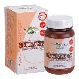 普羅拜爾  水解膠原蛋白(120公克/罐)5罐