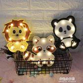 ins可愛動物繫獅子熊貓浣熊裝飾造型燈卡通兒童房客廳擺設小夜燈  朵拉朵衣櫥