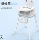 寶寶餐椅可摺疊便攜