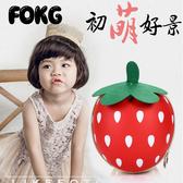 蛋殼包 幼兒園立體蛋殼兒童小書包草莓造型女童小背包可愛水果寶寶雙肩包 4色