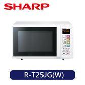 SHARP | 25L微電腦微波爐 R-T25JG(W)