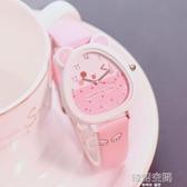 兒童手錶女孩防水學生可愛小學生時尚款女童男孩玩具公主粉色手錶  韓語空間