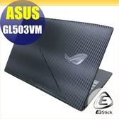 【Ezstick】ASUS GL503 VM GL503 VD Carbon黑色立體紋機身貼 DIY包膜