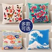 日式田園沙發抱枕辦公室簡約靠墊床頭風景畫靠枕汽車裝飾居家靠背