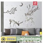 壁紙創意個性ins墻貼紙貼畫臥室床頭背景墻壁裝飾品溫馨房間自粘墻紙 聖誕節LX