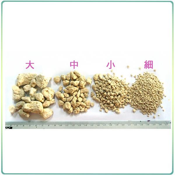【綠藝家001-AA121】鹿沼土-中粒2公升分裝包