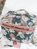 印花化妝包可愛家居旅行手提化妝箱小號便攜正韓多層帆布 田園風化妝箱