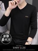 莫代爾棉長袖T恤男V領修身衛生衣純色打底衫秋季男裝潮流上衣服-ifashion