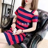 新款洋裝夏季韓版條紋性感斜肩短袖氣質修身收腰包臀中長款 快速出貨