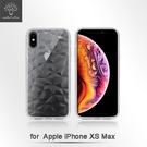 【默肯國際】Metal-Slim iPhone XS Max (6.5吋) 3D鑽石時尚透明TPU手機保護殼