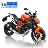 俊基1:12KTM 1290運動越野摩托車玩具模型 合金車架 高仿真