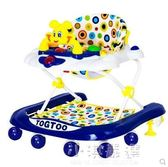 嬰兒幼兒童學步車多功能防側翻男寶寶女孩6/7-18個月手推可坐折疊igo『小淇嚴選』