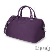 法國時尚Lipault M中型時尚造型保齡球包(羅蘭紫)