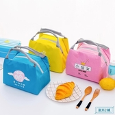 保溫袋 加厚鋁箔保溫袋便當袋帆布大號帶飯的手提袋女拎防水飯盒袋保溫包 歐米小鋪