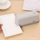 訂書機大號重型加厚電動訂書器小型辦公全自動商務版標準型多功能.YQS 新年禮物