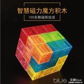 星邦磁力魔方積木索瑪立方塊之謎玩具男孩女孩兒童智力拼裝搭教具 深藏blue