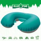 旅行U型吹氣枕『藍綠』B71601 露營.戶外.長途.午休.充氣枕.頭靠枕.護頸枕.午睡枕.旅行枕.飛機枕