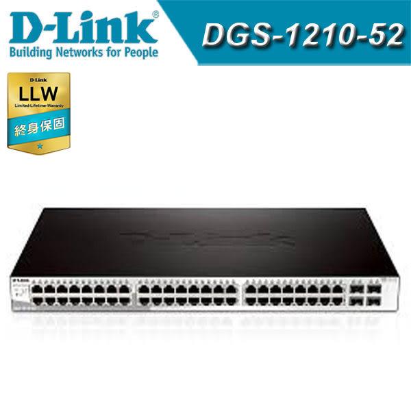 【免運費-送終保】D-Link 友訊 DGS-1210-52 48埠 Gigabit 智慧型網管交換器 / 4埠+48埠