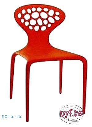 【南洋風休閒傢俱】設計單椅系列 - 章魚椅 造型餐椅  塑料餐椅  (S014-14)