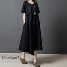 漂亮小媽咪 韓版棉麻洋裝 【D1278】...