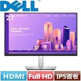 DELL 27型 P2722H FHD 薄框美型螢幕