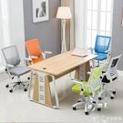 電腦椅家用懶人辦公椅升降轉椅職員現代簡約座椅人體工學靠背椅子 NMS漾美眉韓衣