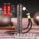 吹一吹古代火折子老式古董打火機創意防風電子usb充電個性送男友 名購居家