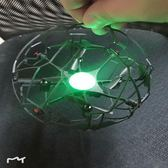 動力王妙手旋風球遙控迷你充電智慧體感飛行器懸浮球親子互動玩具MKS摩可美家