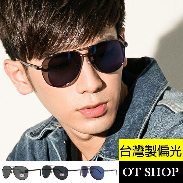 OT SHOP 太陽眼鏡 台灣製抗UV 偏光彈簧鏡腳墨鏡 宋仲基飛官墨鏡 全黑/黑/藍反光 現貨三色 M05