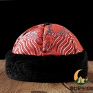 兒童帽子瓜皮帽男童秋冬季中國風寶寶嬰兒喜慶新年唐裝過年地主帽【創世紀生活館 】