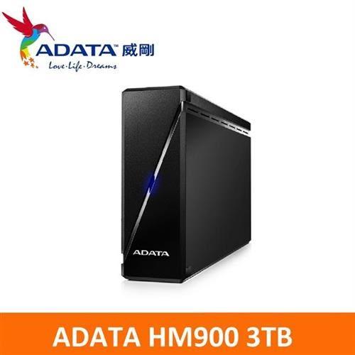 ADATA威剛 HM900 3TB USB3.1 3.5吋 外接硬碟【送手機指環扣】