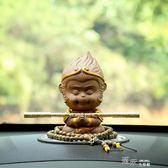 創意汽車擺件可愛猴子車載擺件車內裝飾品車上用品齊天大聖孫悟空 道禾生活館