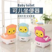 快樂王子加大號小孩兒童坐便器凳寶寶嬰兒便盆嬰幼兒童小馬桶男女   初語生活igo