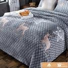 毛毯 蓋毯四季通用嬰兒夏季薄款被子夏天單人辦公室午睡珊瑚絨毯子 一木一家