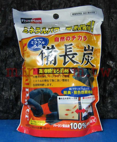 【西高地水族坊】日本五味Gex備長碳