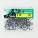 盒裝魚鉤伊豆鉤型每盒約100枚/盒快樂垂...