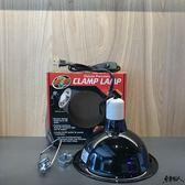 ZOO-MED 美國【陶瓷夾燈燈罩 M-21cm】兩棲、烏龜、寵物、爬蟲保溫燈罩 魚事職人