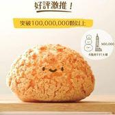 【豆穌朋】經典冰淇淋泡芙任選1盒(8入/盒)