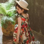 女童洋裝夏裝新款兒童韓版夏季洋氣童裝裙中大童小女孩裙子  麥琪精品屋