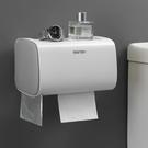 衛生紙盒衛生間紙巾置物架廁所家用免打孔掛壁式創意抽紙盒卷紙筒 小時光生活館